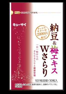日本伝統食材「納豆」のネバネバ成分、ナットウキナーゼを配合