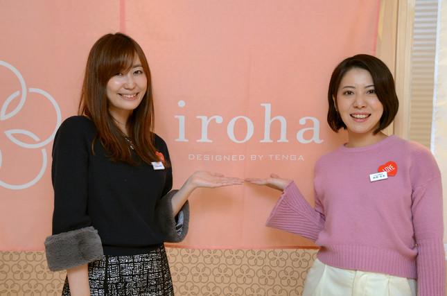 TENGA広報宣伝部の工藤まおりさん(左)と西野芙美さん