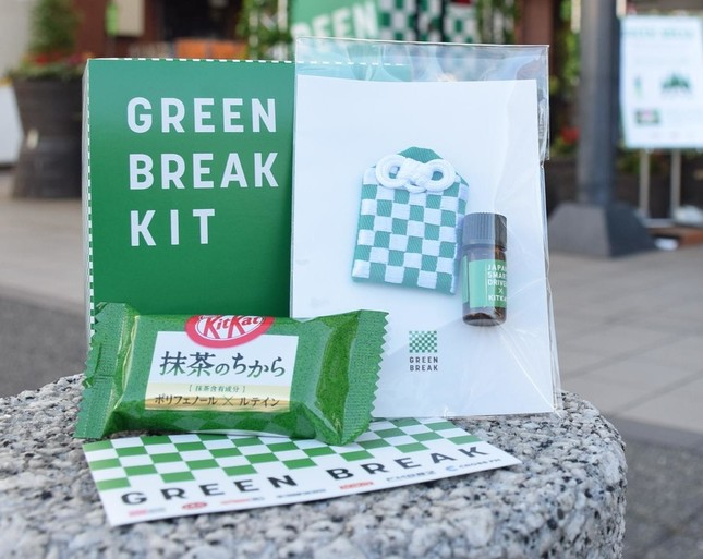 「GREEN BREAK KIT」