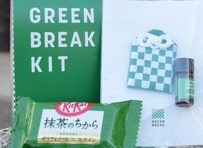 ドライバーの癒しに「キットカット」を 交通安全キャンペーンにネスレ日本が協力