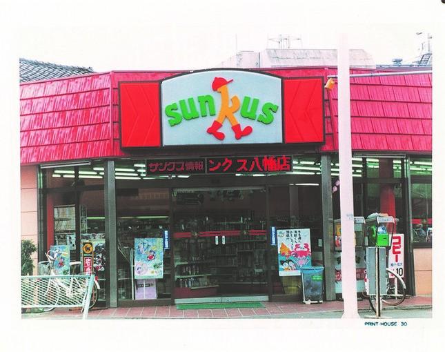 サンクス第1号店「サンクス八幡店」(宮城県仙台市)