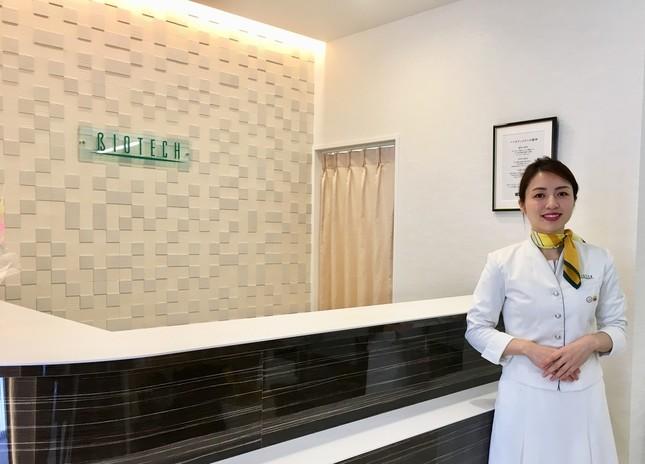 「バイオテック五反田サロン」がオープン