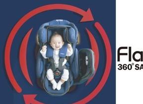 赤ちゃんを全方位から守る チャイルドシート