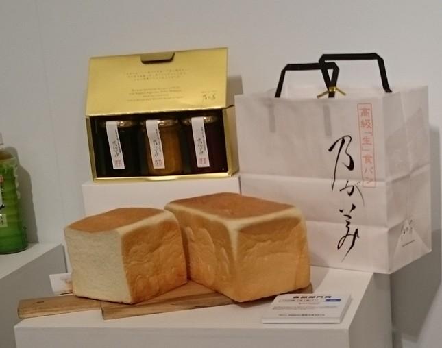 食品部門賞受賞「乃が美 『生』食パン」