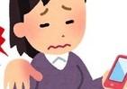 勝間和代さんが手術した「ばね指」 「うずくような痛み」原因となる習慣