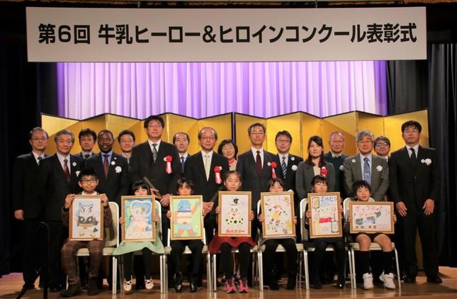 第6回牛乳ヒーロー&ヒロインコンクール表彰式