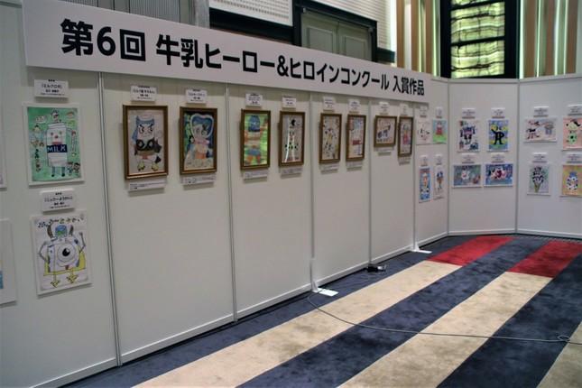 会場後方に展示されていた受賞作品