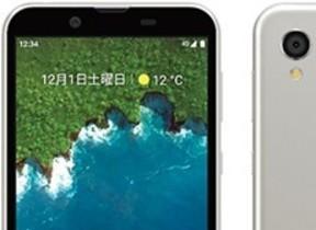 5.5型「IGZO」ディスプレー 「Android One S5」