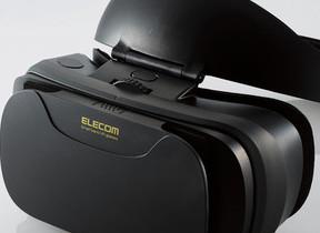 顔への圧迫感なく長時間でも快適 ヘッドバンド式VRグラス