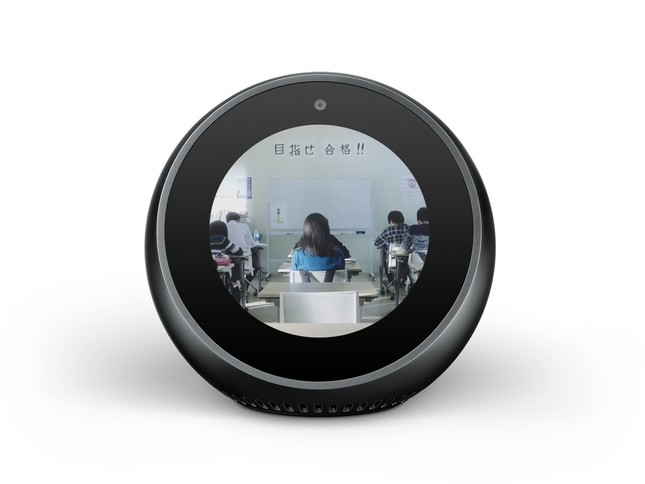 勉強時間に応じてスクリーンに自習室の動画を表示