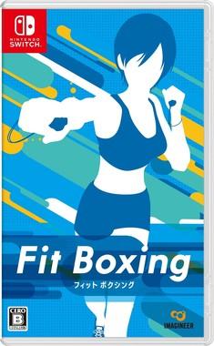 「Fit Boxing」パッケージ