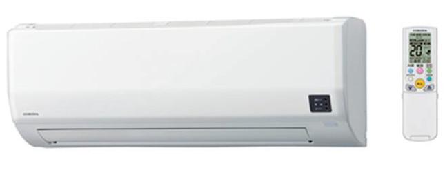 パワフル暖房で暖か室内 「天井気流」など冷房機能も充実