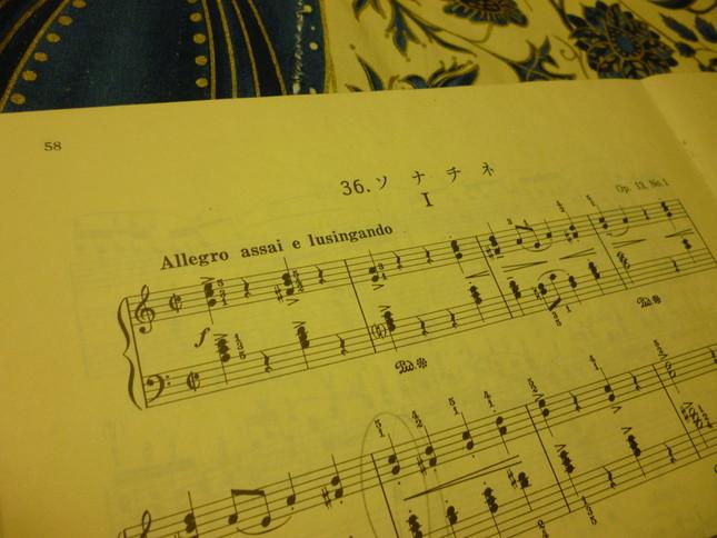 力強く始まる第1楽章の冒頭の楽譜