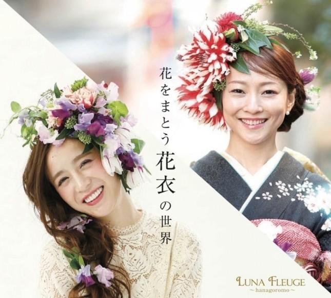 花を身に纏う花衣POP-UP STORE開催!