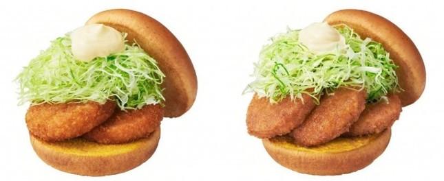 新潟市のご当地メニューがハンバーガーに