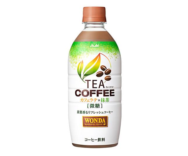 国産抹茶×厳選コーヒー豆