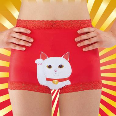 開運招き猫パンツ