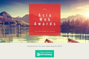 「Asia Web Awards」(画像はウェブサイトのキャプチャ)