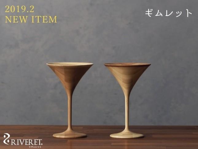 天然素材が美しい、ナチュラルなデザイングラス