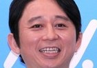 ZOZO前澤社長「100万円」企画を早速イジる 有吉弘行「太っ腹プレゼント」豪華な中身