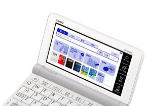 UI刷新し効率的に学習をサポート 電子辞書「EX-word」14機種