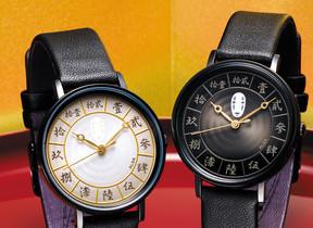 「カオナシ」が光る 「千と千尋の神隠し」コラボ腕時計