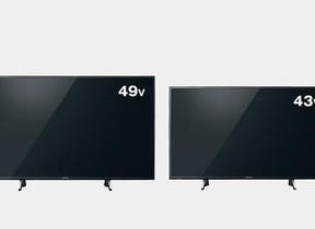 通常の映像もAIがHDR品質に 4Kチューナー内蔵液晶テレビ