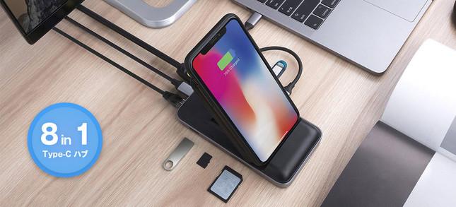 ワイヤレス充電器+USB-Cハブ+スマホスタンドの1台3役