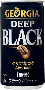 シルバーのロゴに美しいブラックのパッケージ