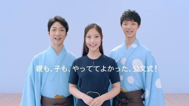 CM初共演となった野村萬斎さん、野村裕基さん、野村彩也子さん