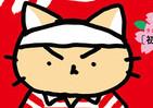 「ラグビー×猫」で「ラガーにゃん」! 「女性自身」の連載まんがカワイすぎて萌える!