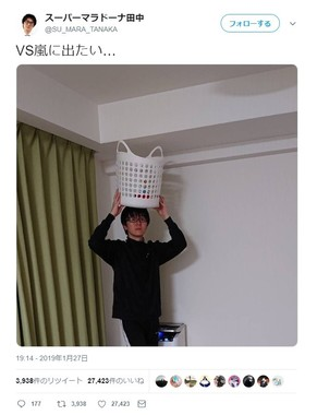 「スーパーマラドーナ」の田中一彦さん(写真は田中さんのツイッターから)