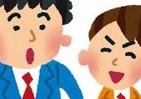 お笑い芸人たちが「VS嵐」に熱視線 しずる・村上「この一年で売れよう(>_<)」