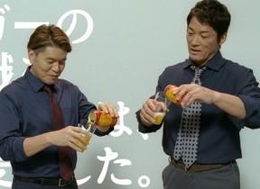 ヒロミと長嶋一茂が「金麦」新CMで初共演 本音トークでおいしさを語り合う