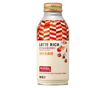 スイーツモチーフとミルク感を表現したパッケージ