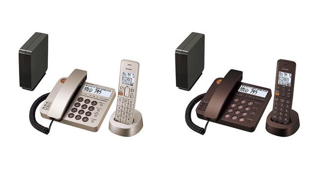 親機の設置場所に困らないコンパクト設計 迷惑電話対策も