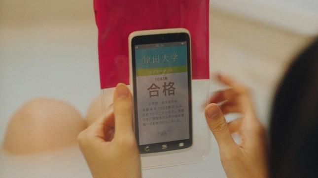 「湯気ひとすじ」ミュージックビデオ(4)