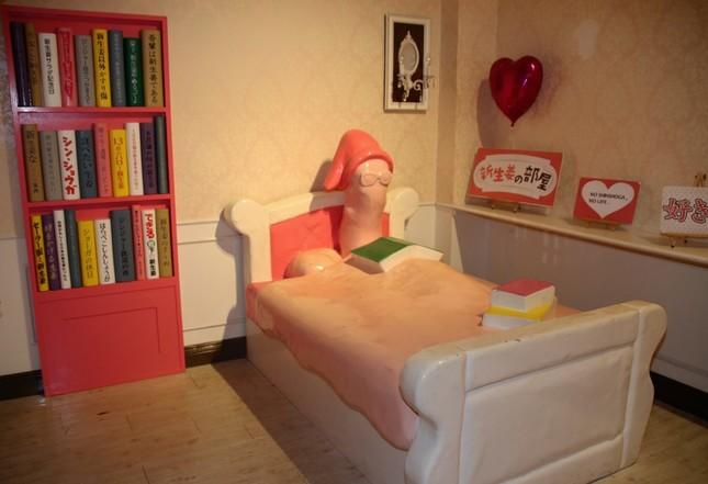 擬人化した「新生姜」が住む「新生姜の部屋」