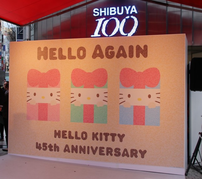 「キティとの素敵な思い出エピソード」で作られたモザイクアート