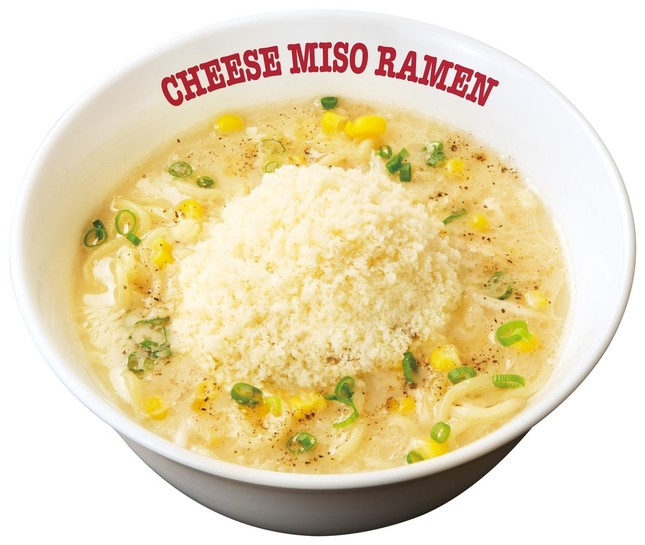 パルメザンチーズがてんこ盛り! のラーメン花月嵐「チーズ味噌ラーメン」