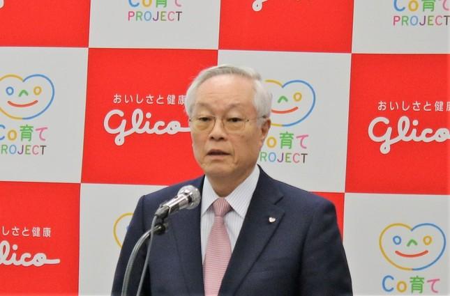 江崎グリコ・江崎勝久代表取締役社長