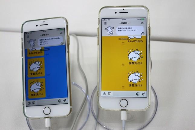 スマートフォン向けアプリ「こぺ」