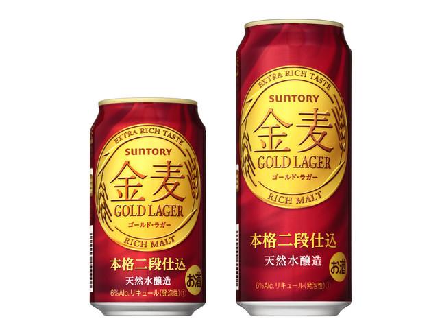 「一番ビールに近い」味を目指す「金麦<ゴールド・ラガー>」