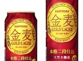 発売1週間で82万ケース 「一番ビールに近い」味目指す「金麦<ゴールド・ラガー>」