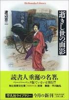 異文化の人の目を通して知る日本文化の豊かさ