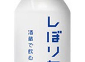 携帯に便利なボトル缶の日本酒 「大関」から