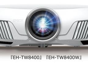 明るいリビングでも4K相当のHDR映像を ホームプロジェクター