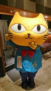 熊本県玉名市のゆるキャラ「タマにゃん」
