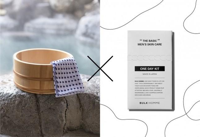 保湿で温泉の美肌効果アップ