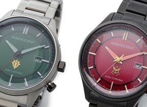 「機動戦士ガンダム」40周年 「シャア」&「ジオン」デザインの腕時計